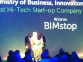 A first at the Hi-Tech Awards