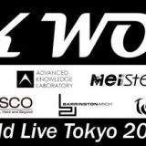 Building Live Tokoyo 2010