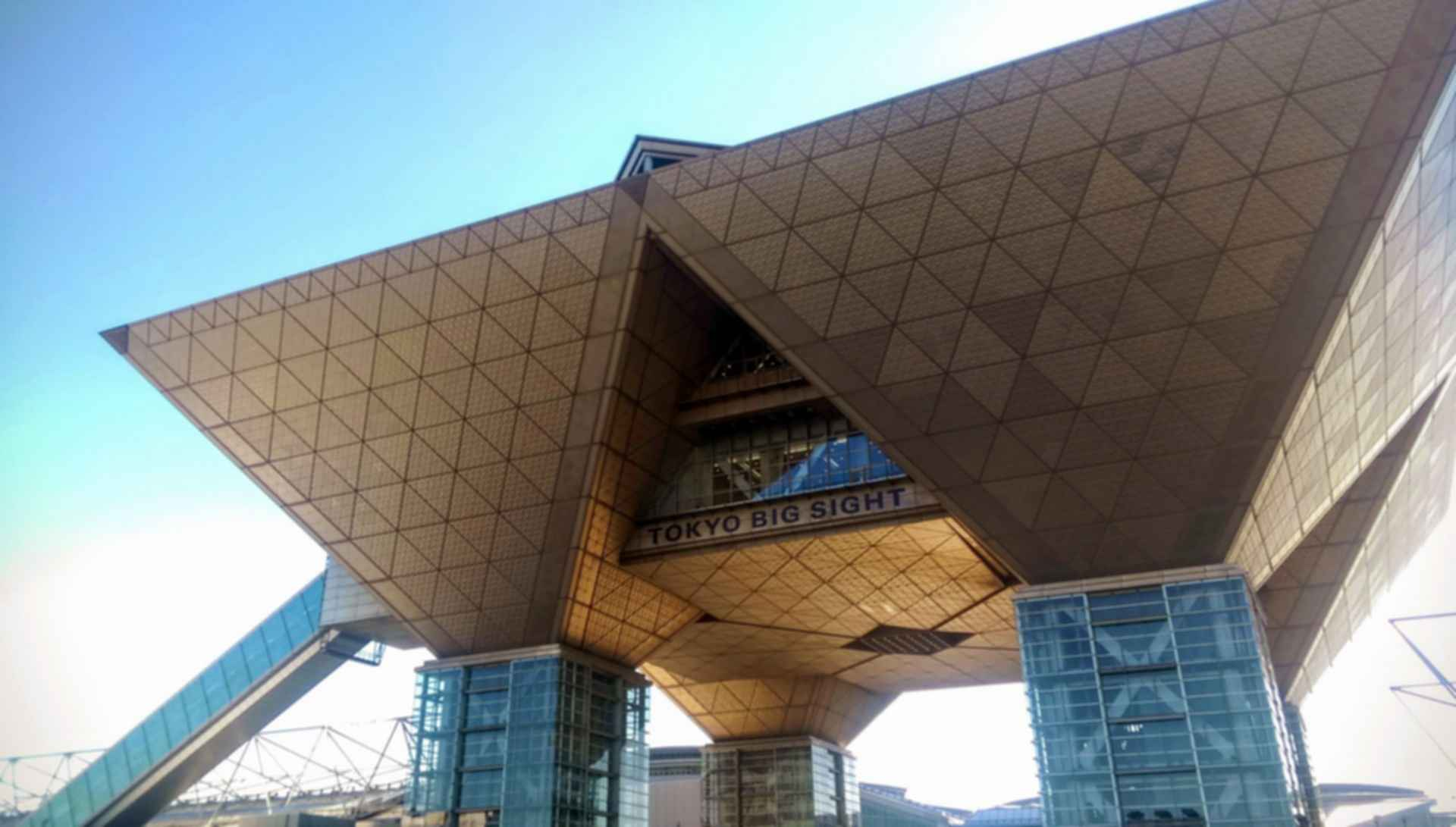 Tokyo Big Sight - Conference Tower Exterior