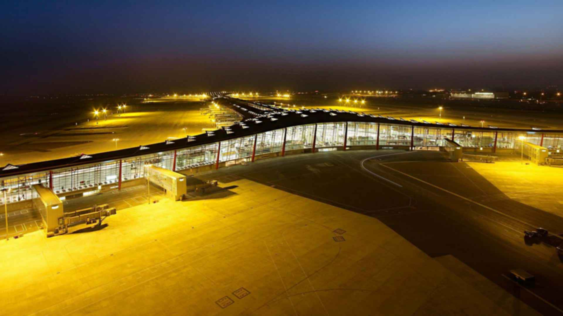 Beijing Capital International Airport - Exterior