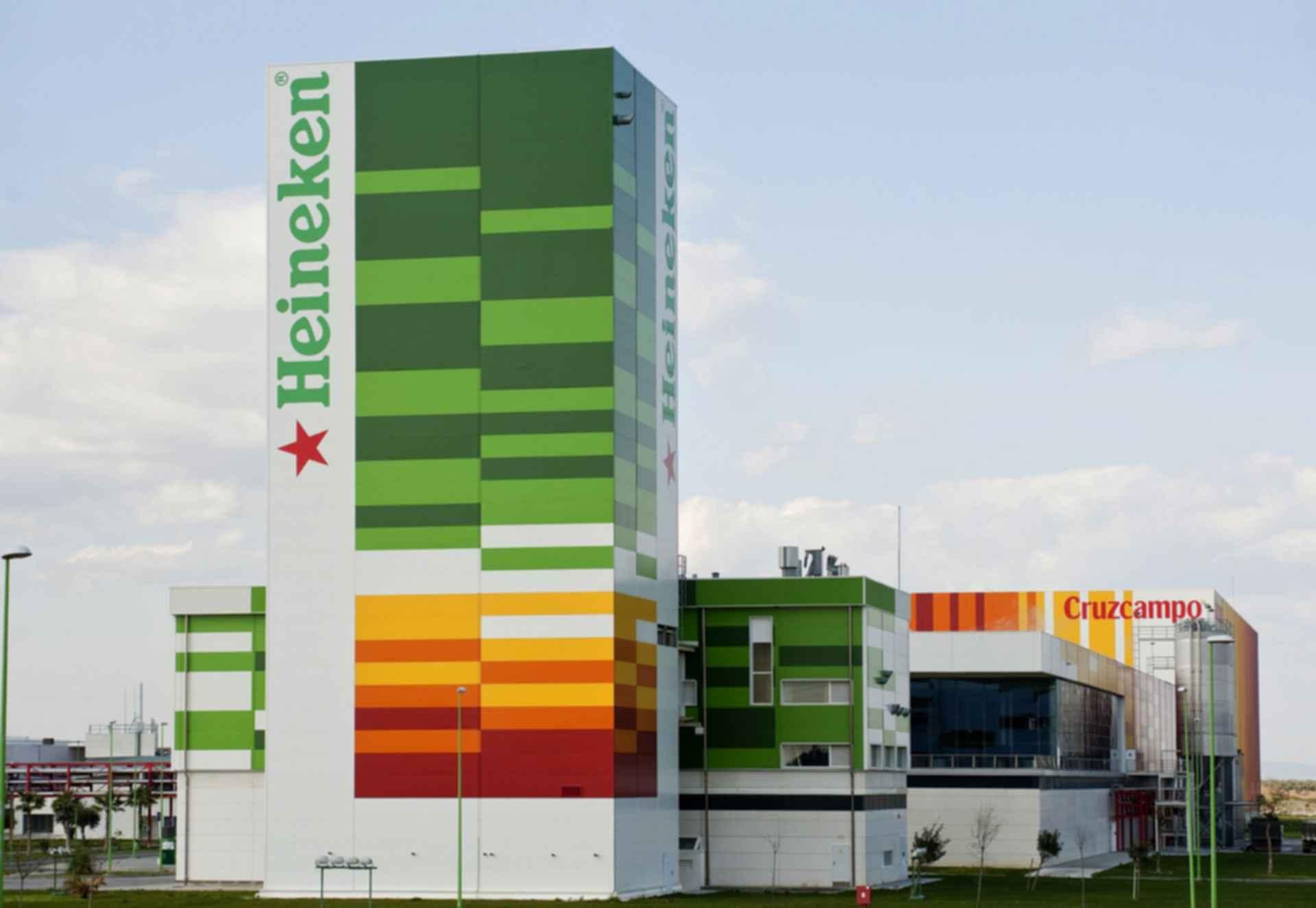 Heineken Factory Sevilla