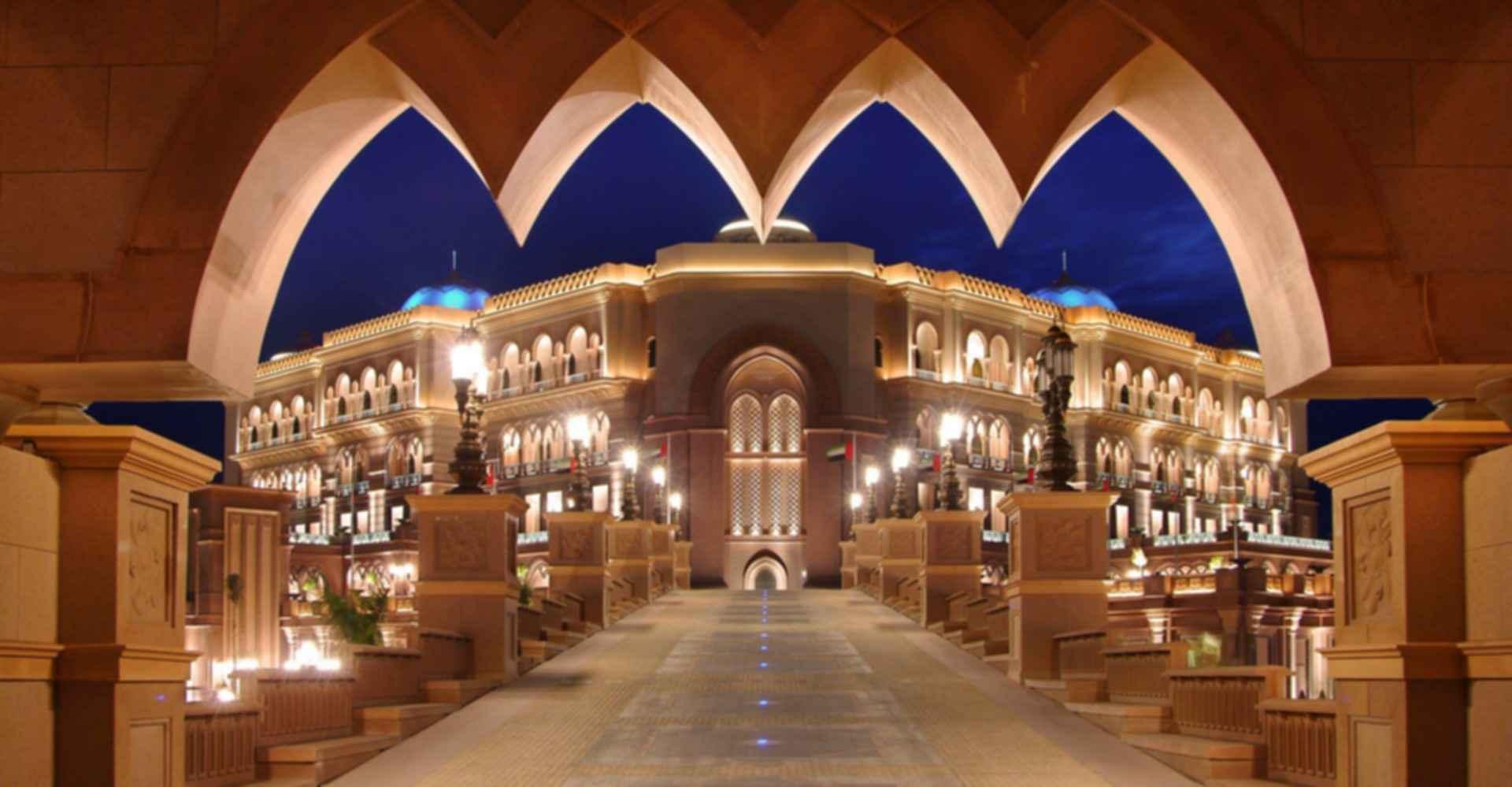 Emirates Palace - Entrance
