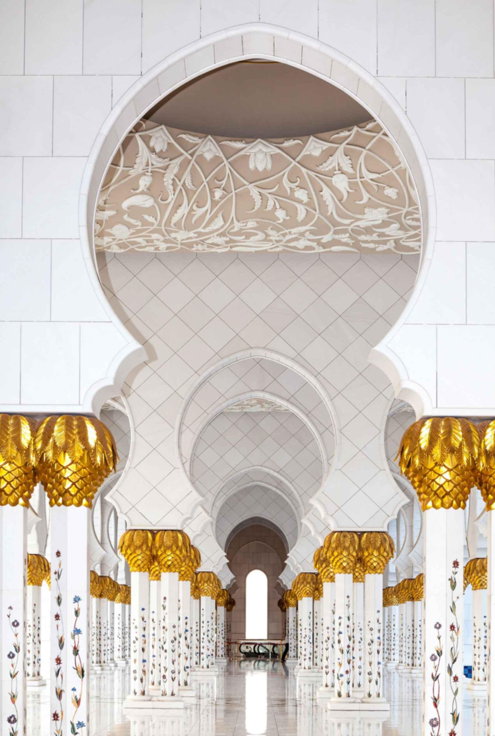 Sheikh Zayed Grand Mosque - Archway