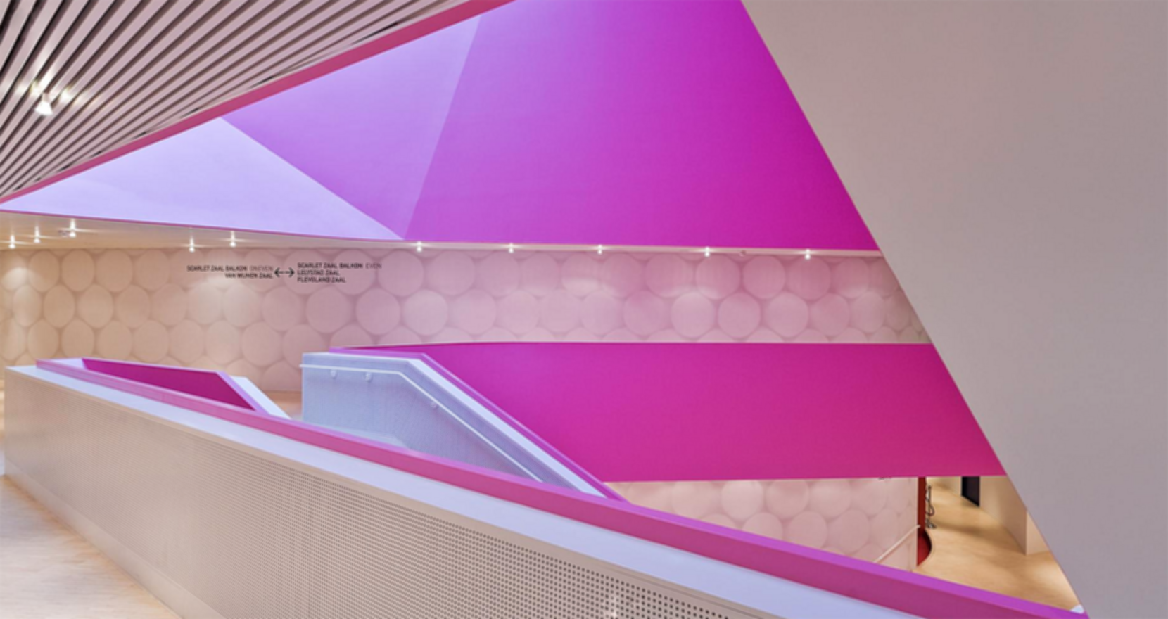 Theatre Agora - Interior