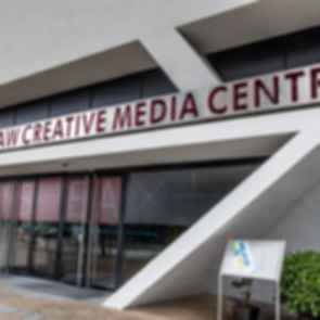 Run Run Shaw Creative Media Centre - Entrance