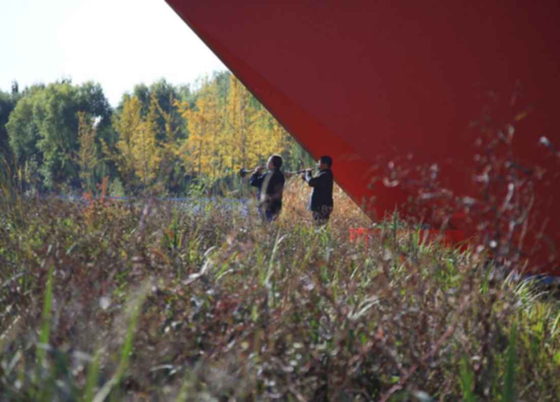 The Red Folding Paper In The Greenway