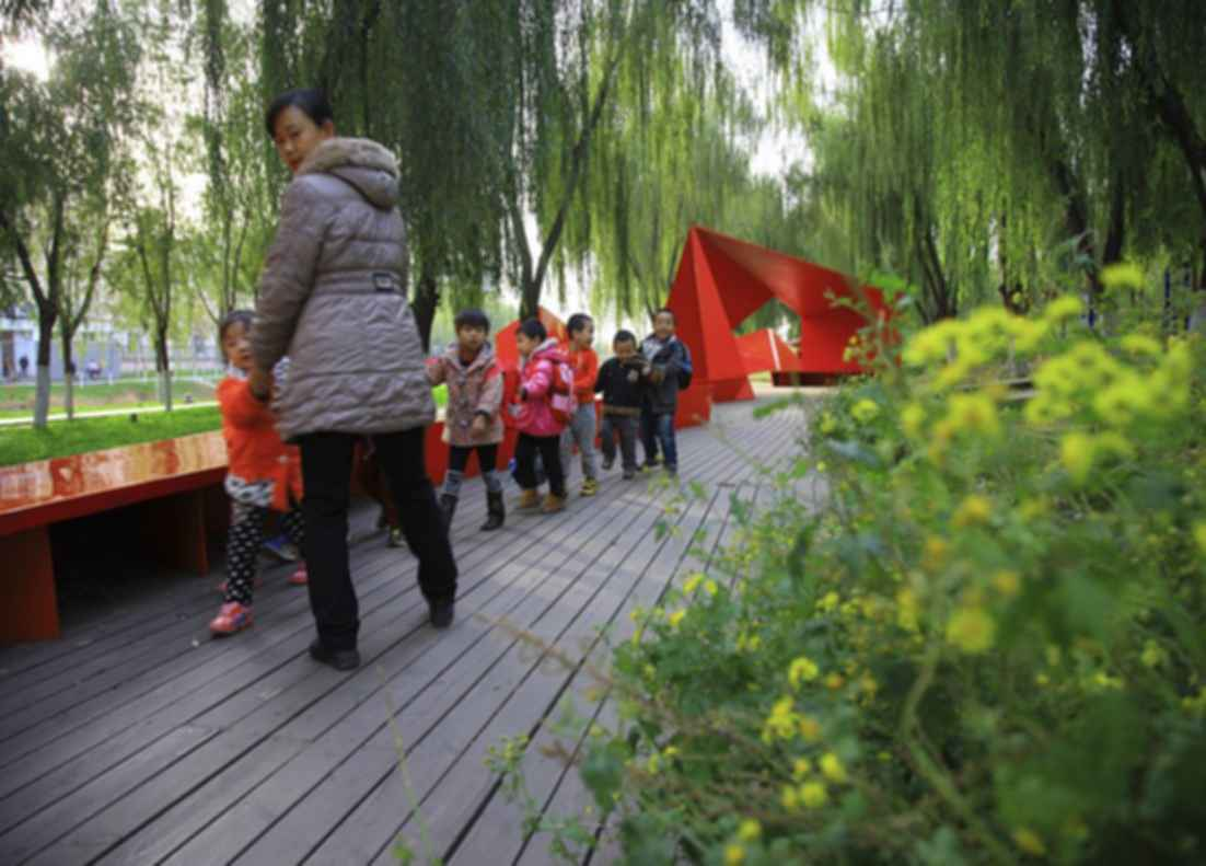 The Red Folding Paper In The Greenway - View of the Walkway