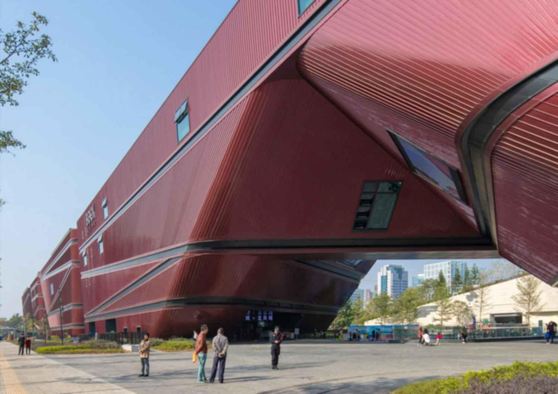 Longgang Cultural Centre - Exterior