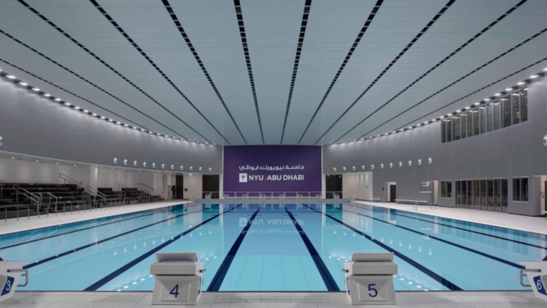 New York University Abu Dhabi - Swimming Pool
