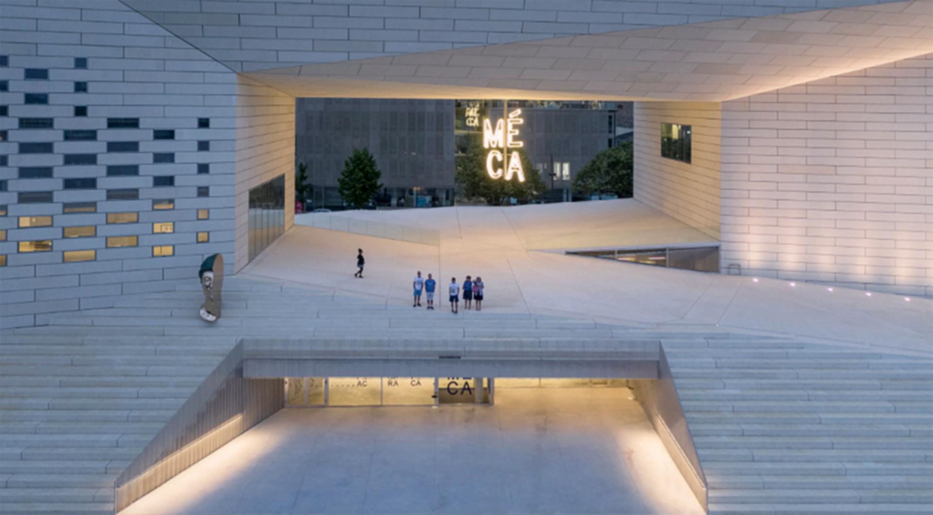 MECA - Entrance
