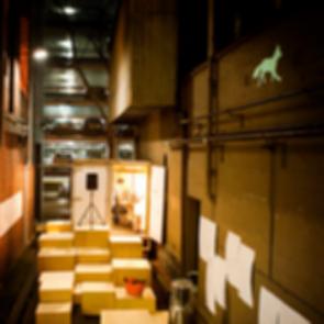 Chasing Kitsune - Exterior/Set-up/Alleyway