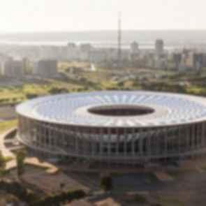 Maracana Stadium - Exterior