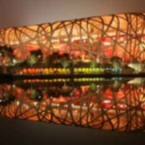 Beijing National Stadium - Exterior