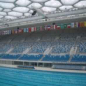 National Aquatics Centre - Interior