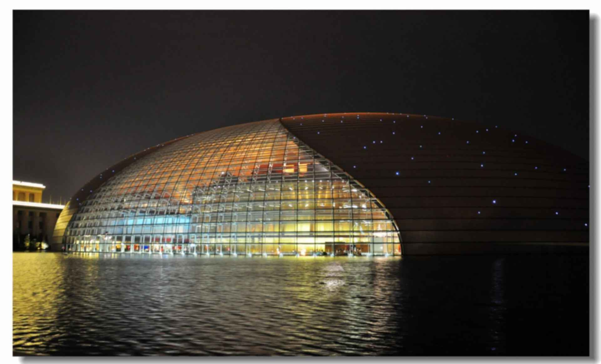 National Centre for the Performing Arts - Exterior at Night