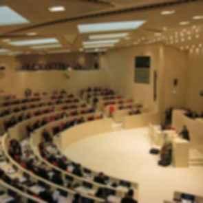 Parliament of Georgia - Interior/Chamber