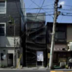 Yufutoku Restaurant - Exterior/Street View