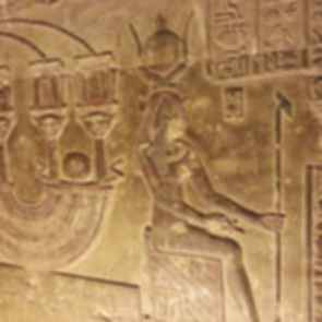 Temple of Het-Heru ( Hathor ) - Wall Carving