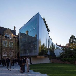The Investcorp Building - Exterior/Entrance