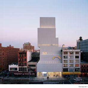 New Museum - Exterior/Landscape