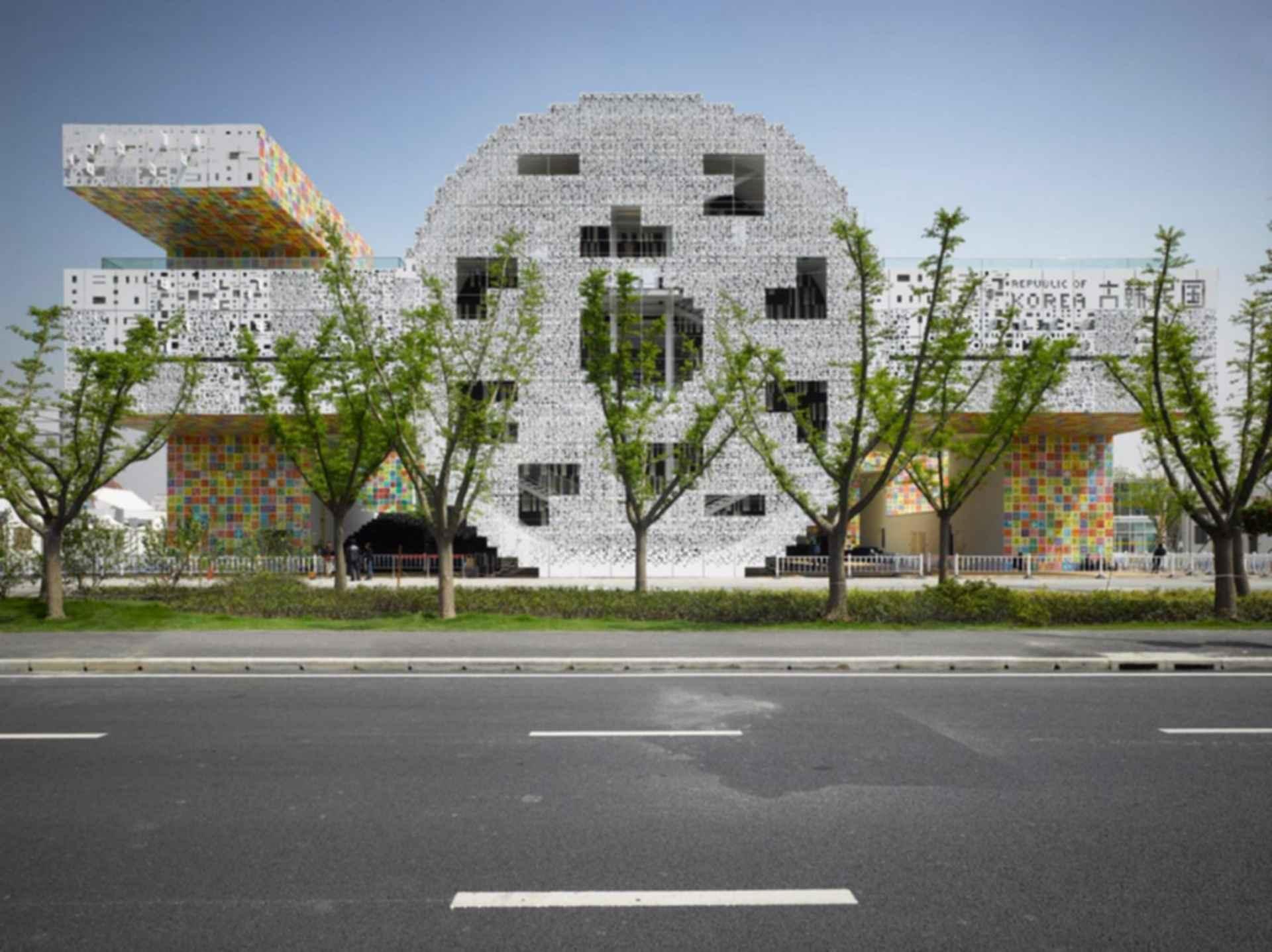 The Korean Pavilion at Shanghai World Expo 2010 - Concept Design/Exterior