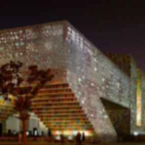 The Korean Pavilion at Shanghai World Expo 2010 - Exterior at Night
