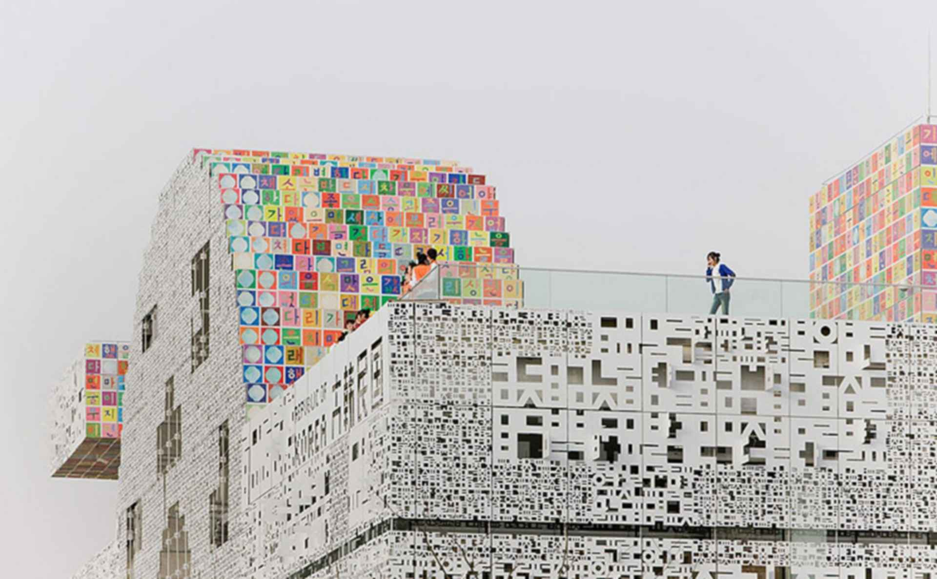 The Korean Pavilion at Shanghai World Expo 2010 - Exterior/Rooftop