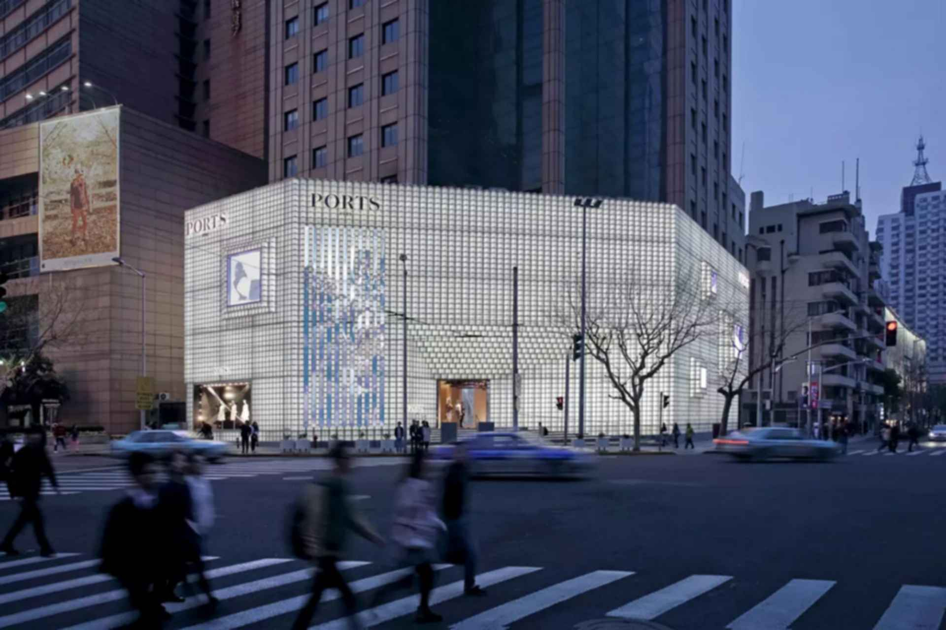 Ports Flagship Store - Exterior/Street View