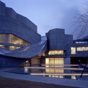 Ofunato Civic Center and Library - Exterior