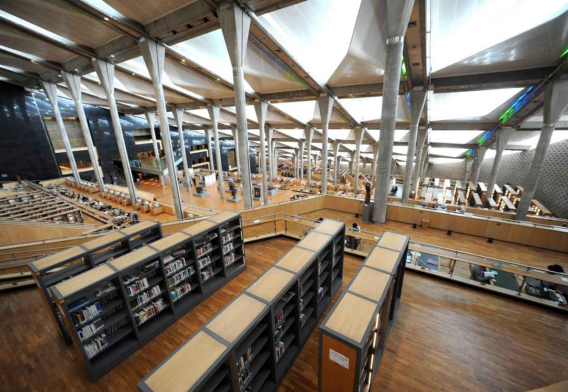 Bibliotheca Alexandrina - Interior