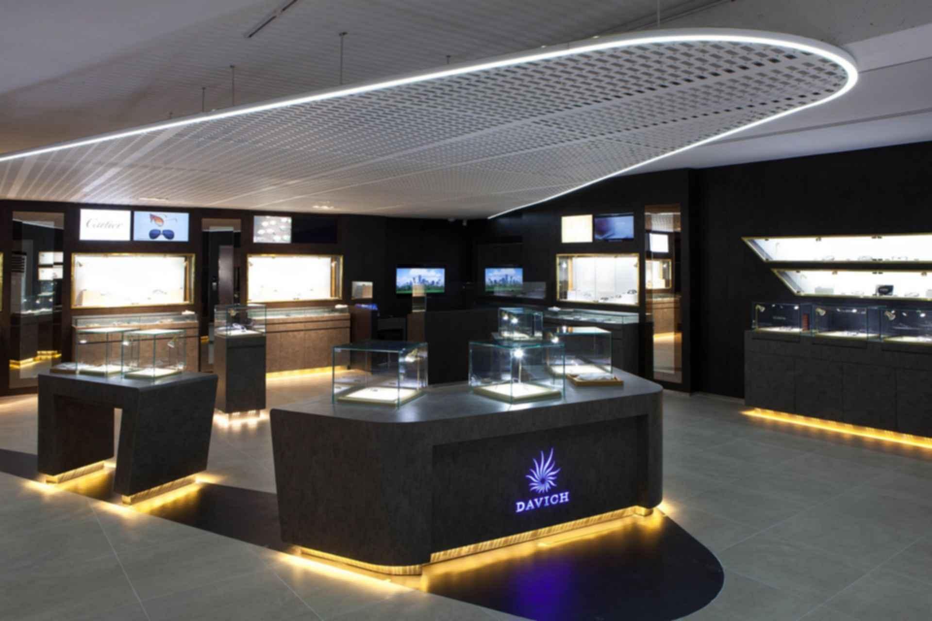 Davich Optical Chain - interior