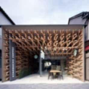 Fukuoka Starbucks - Exterior