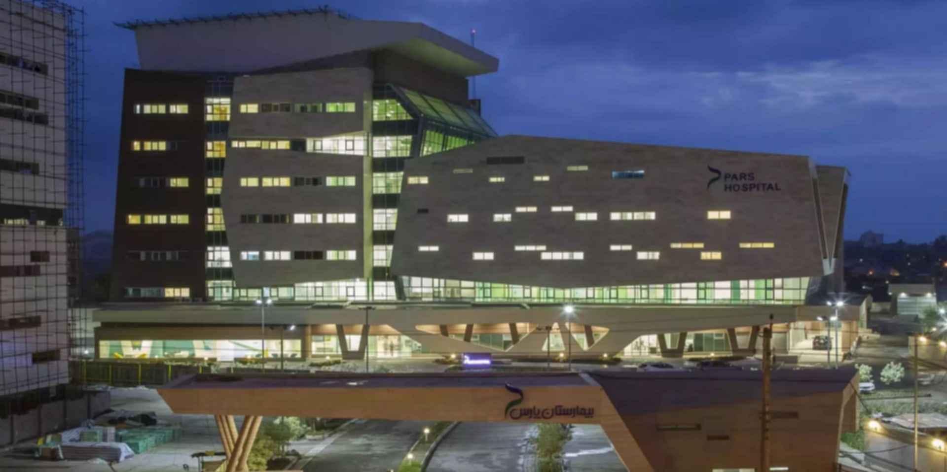 Pars Hospital - Exterior