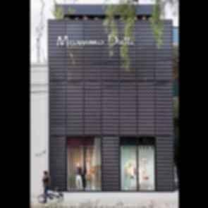 Massimo Dutti - Exterior/Street View