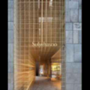 AMORE Sulwhasoo Flagship Store - Exterior/Entrance