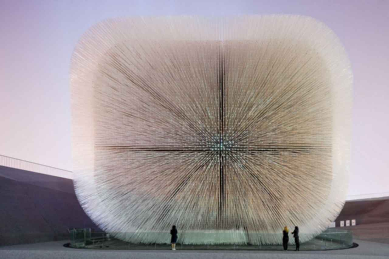 The Pavilion of Ideas - Exterior