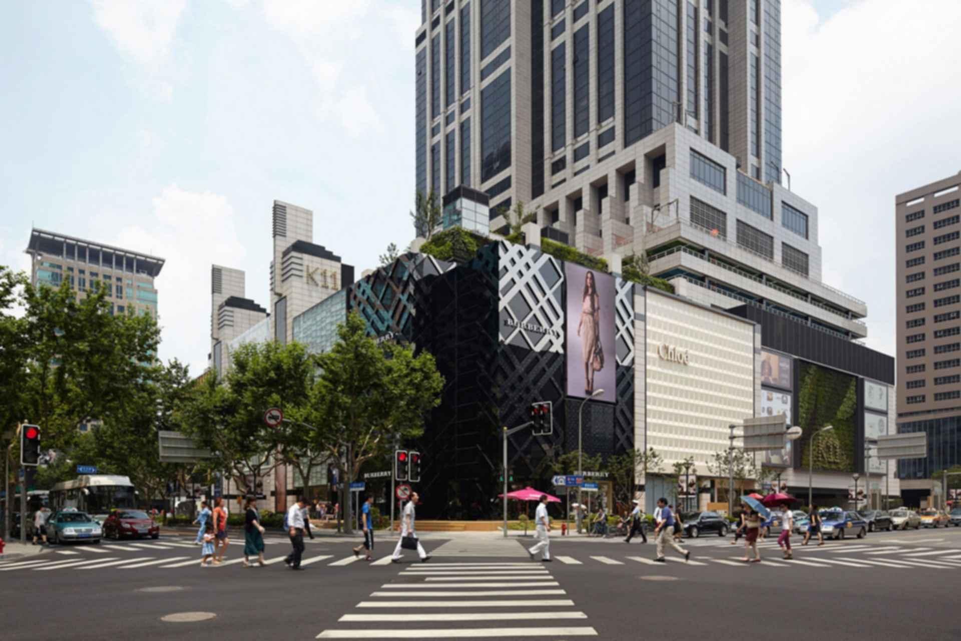 K11 Art Mall - exterior