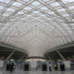 Guangzhou South Railway Station - internal skylight