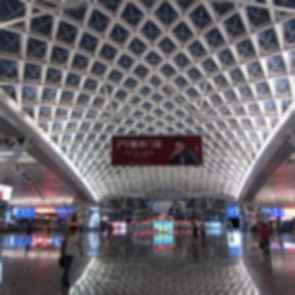 Guangzhou South Railway Station - interior