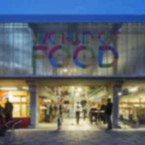 World of Food - exterior entrance