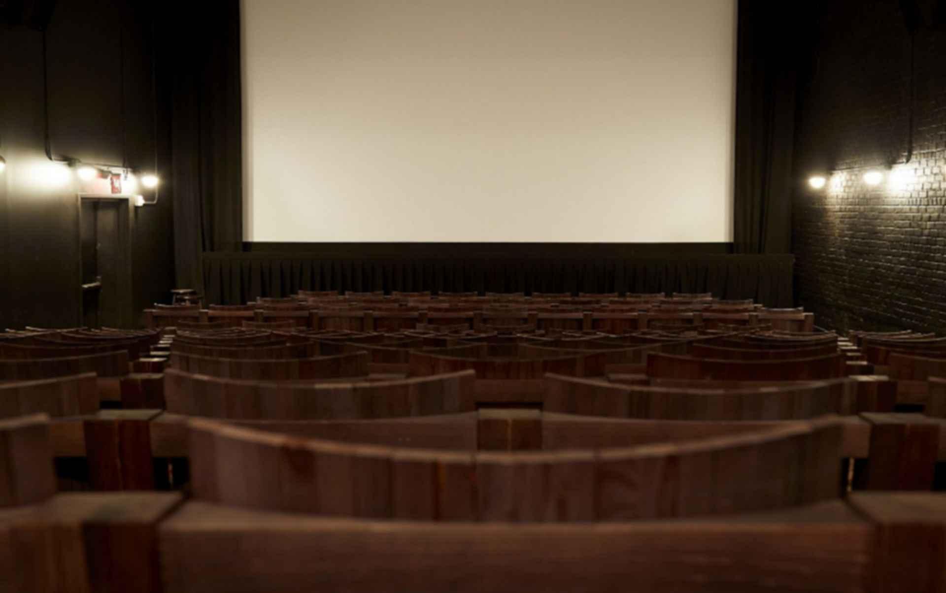 Metrograph Indie Cinema - interior
