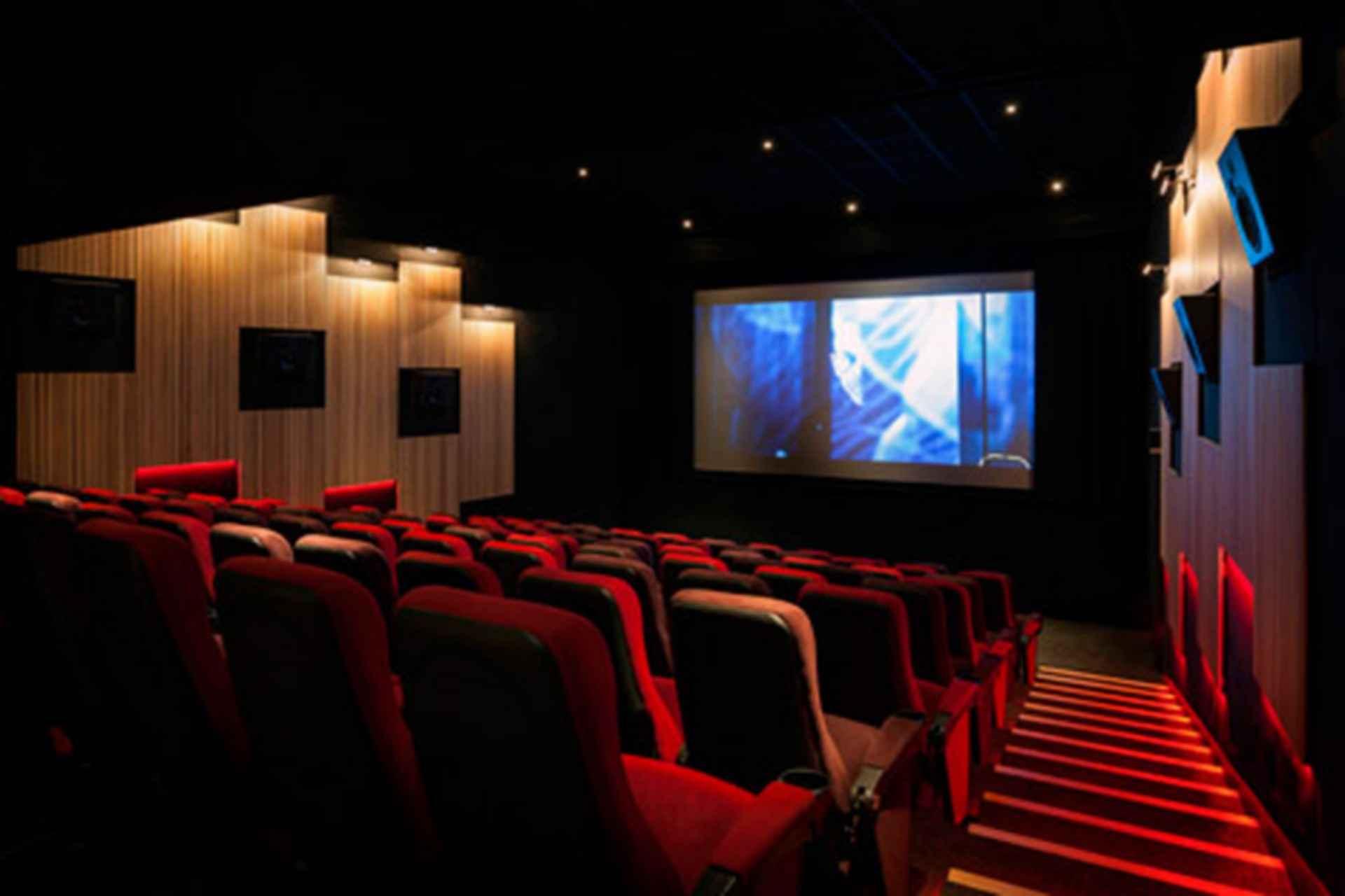 The Kino - theater