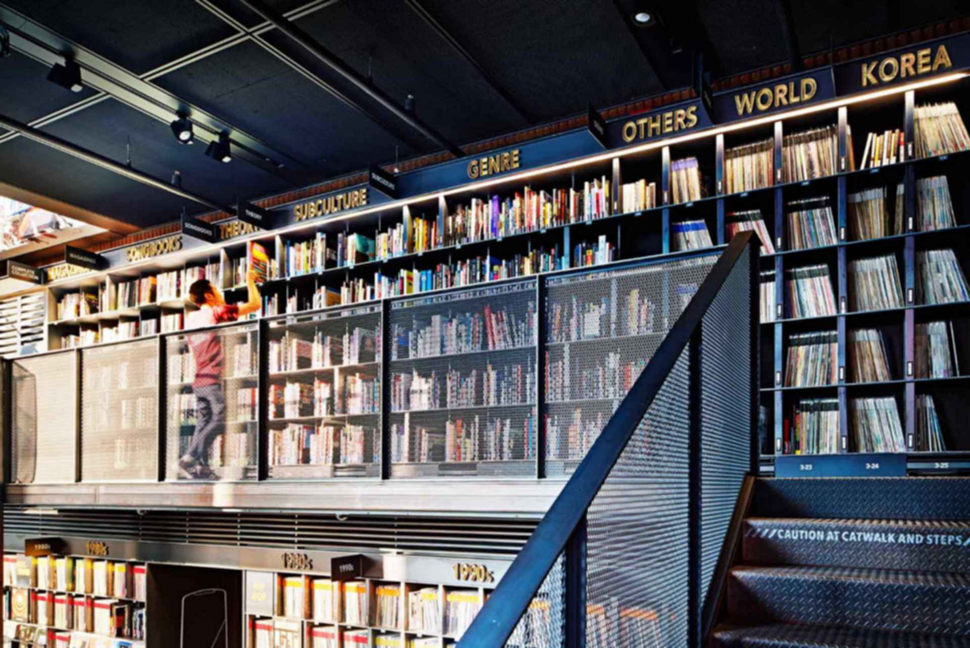 Hyundai Card Music Library Understage - interior library