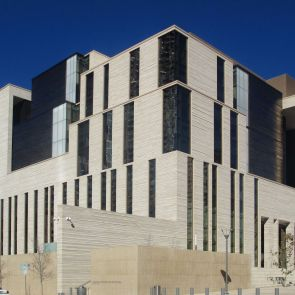 United States Courthouse, Austin, Texas