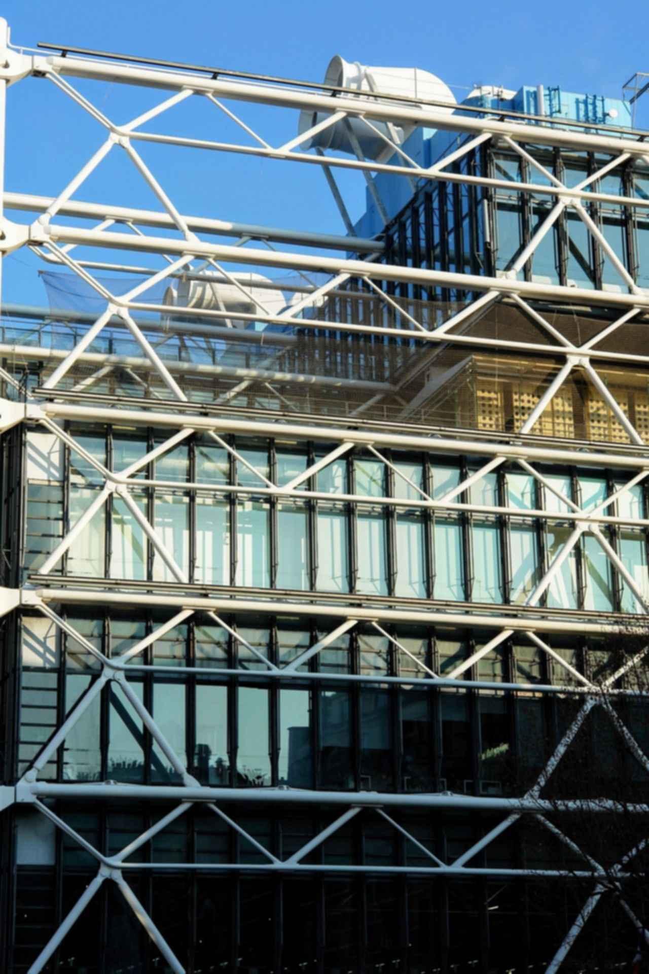 Pompidou Centre - Facade
