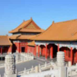 Forbidden City - Exterior