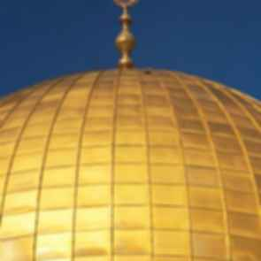Dome of the Rock - Roof Detail