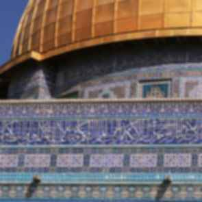Dome of the Rock - Wall Decoration