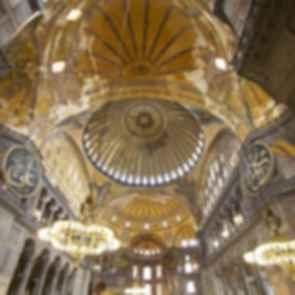 Hagia Sophia - Ceiling
