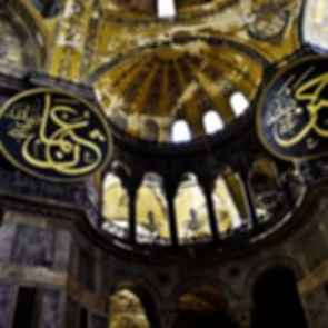 Hagia Sophia - Detail